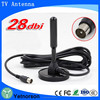 small DVB antenna digital HDTV rubber antenna with magnetic base