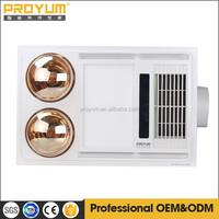 bathroom heater/infrared bathroom heater/ceiling infrared fan heater