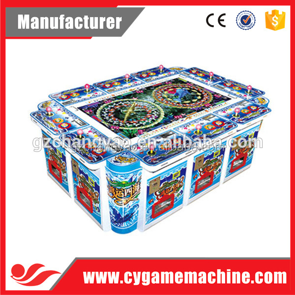 Hot Selling Adjustable Winning Rate Fish Machine Kit