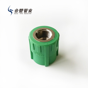 Guarantee 50 Years PPR Female Adaptor Union for Cold or Hot Water Supply