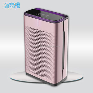 Home HEPA Air Purifier with PM2.5 Sensor & APP