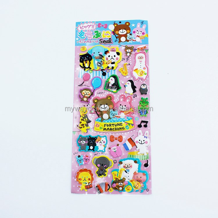 Series Kids' Animal Design Happy Party Cute 3D Puffy Sticker