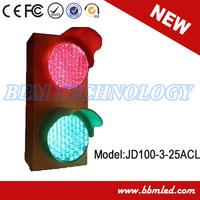100mm small railway traffic light/signal