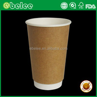 16oz wholesale double wall kraft paper cup