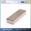 rod,sheet,bar,wire Shape and NdFe Composite magnet