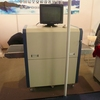 X-ray Luggage Scanner AT-6550