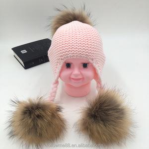 67ad94796 new design infant baby autumn winter warm hat crochet Raccoon Fur Pom poms  hats