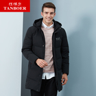 TANBOER men's down jacket duck down coat winter jacket hooded black puffer jacket fashionable warm male long down coats TA18685