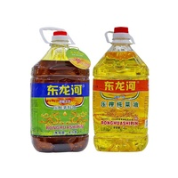Quality refined 100% canned packing cooking canola oil / industrial rapeseed oil / crude degummed rapeseed oil