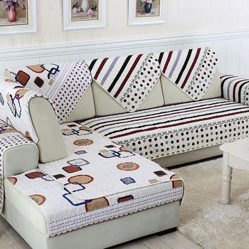 Unikea 1 Piece Double Face Reversible Striped Modern Sofa Seat Cover
