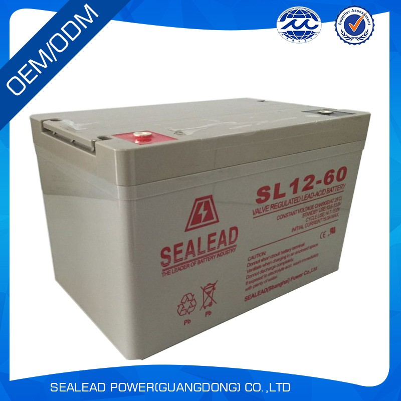 Excellent safety performance 12v 60Ah sea lead acid battery