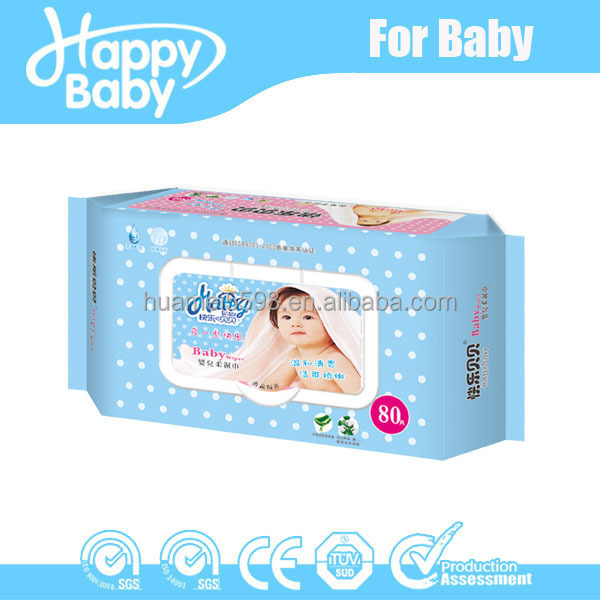HOT ! HOT! skincare 80pcs babywipes