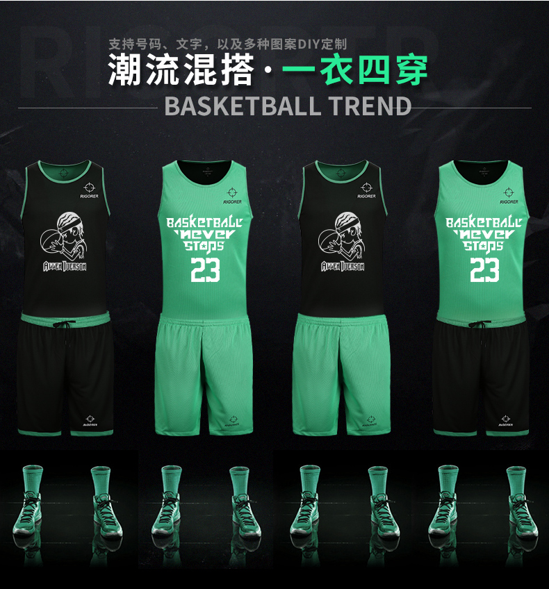 Rigorer Men's Reversible Basketball Uniforms 2 Sides Wear Sports Jersey and Mesh Shorts Training Tank Top Set