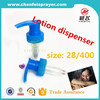 Yuyao factory 28 400 sprayer plastic lotion dispener pump dosage 2.0cc for bottle
