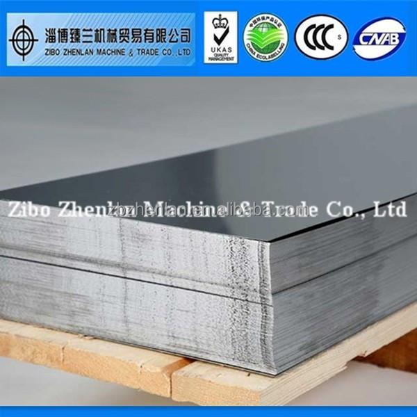 Precio m s barato placa de acero inoxidable 316l l minas - Perfil acero inoxidable precio ...