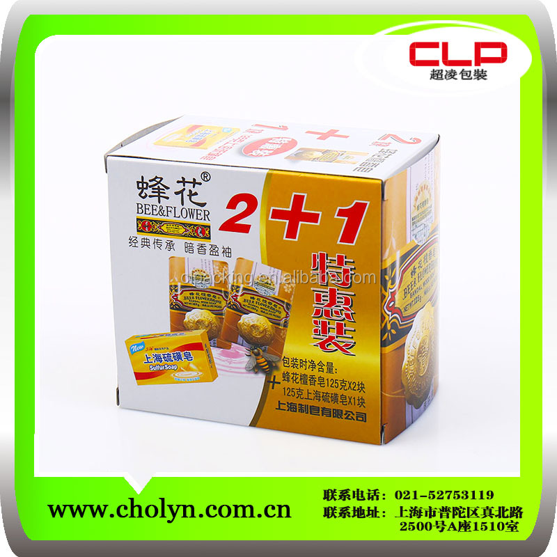2016 Custom natural kraft soap packaging box