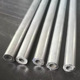 Outer Diameter:30-250mm high precision pipe works for Hydraulic Cylinder