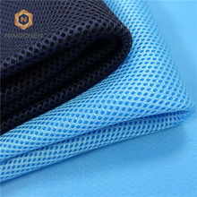 100% Polyester Yarn Dyed Mesh Fabric Factory wholesale multifunctional 100% polyester fabric 3D air mesh material