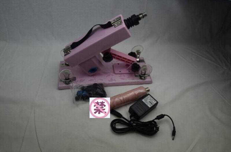 Omyhoney New Powerful Women Use Automatic Pink Sex Machine Gun Cannon Masturbation Machine For Female Machine Gun