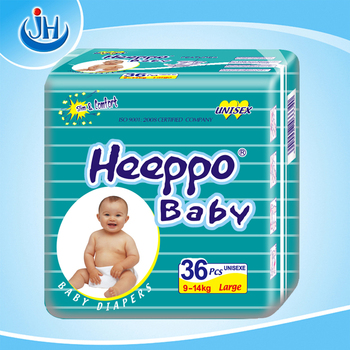 Best Private Label Sunny Baby Diaper Manufacturer In China ...