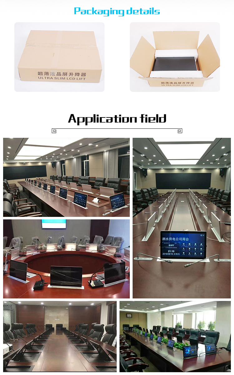 Factory wholesale low price Elevator Long Thin Lcd Thin Monitor With Screen