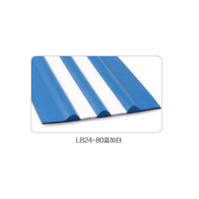 Boat rubber protective strip plastic rubbing strake 80mm