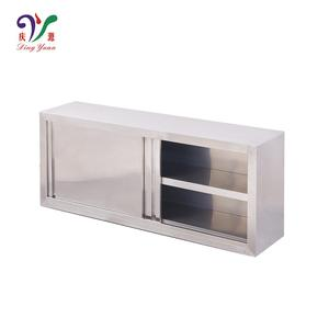 Commerical Stainless Steel Wall Hang Kitchen Cabinet QY10-5