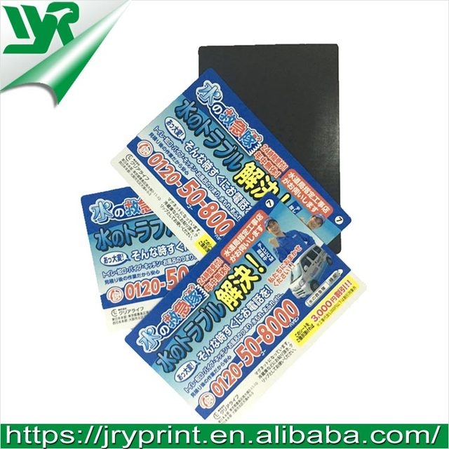 Buy cheap china cards and magnets products find china cards and wholesale custom business card magnet colourmoves