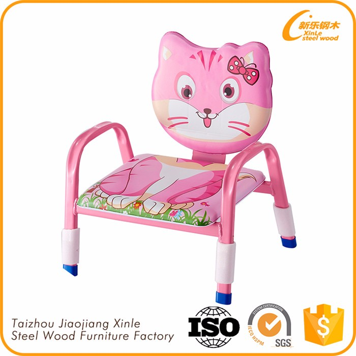 sc 1 st  Alibaba & Custom Kids Chairs Wholesale Kids Chair Suppliers - Alibaba