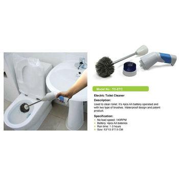 Toilet CleanerElectric Toilet CleanerToilet Cleaner Machine Buy - Bathroom cleaning machine