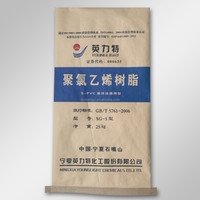 paper laminated plastic compound packaging bag for food and rice