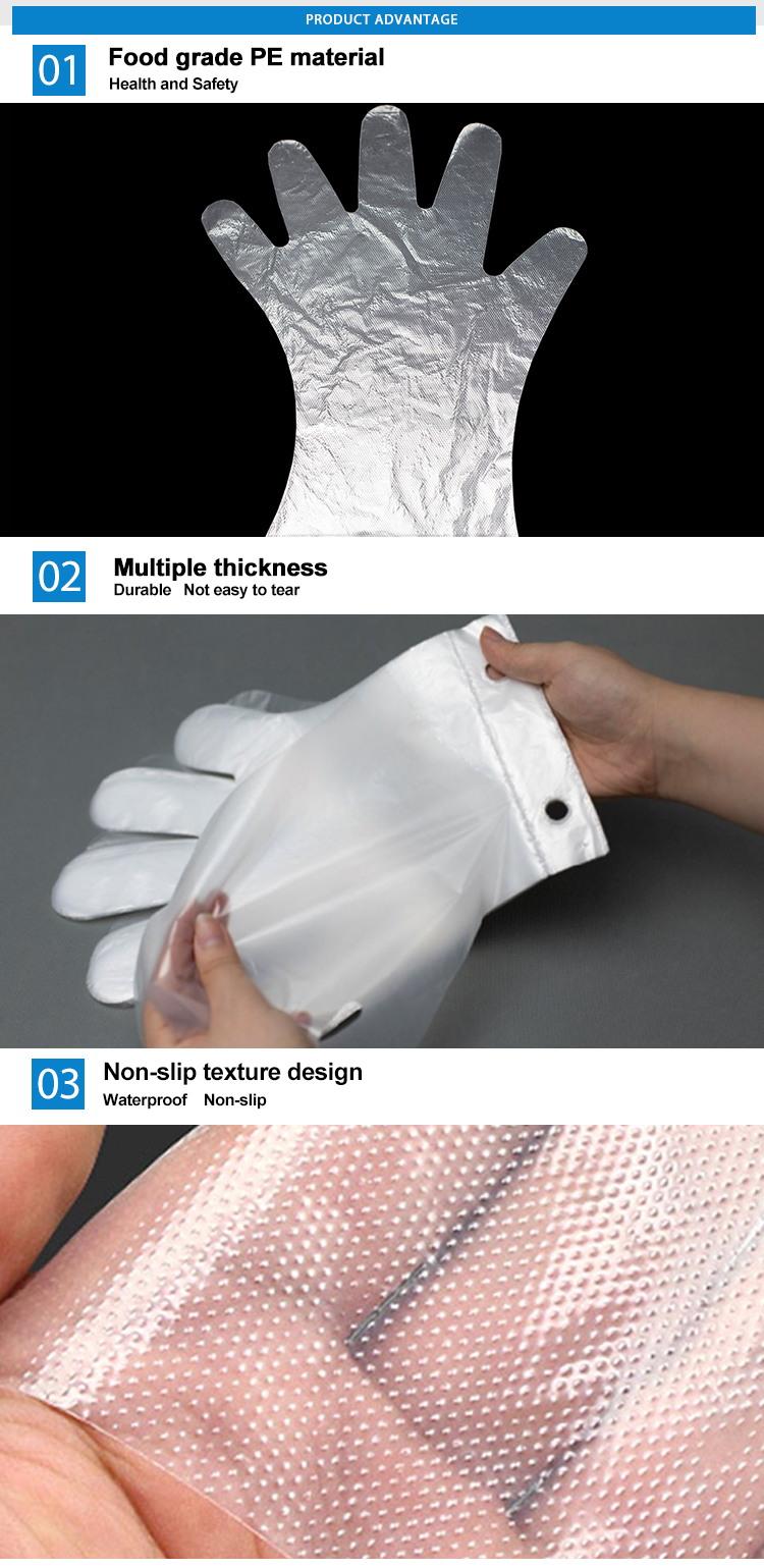 Disposable Embossed Food Cleaning Household PE Gloves