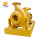 Small Centrifugal horizontal evaporative air cooler water pump