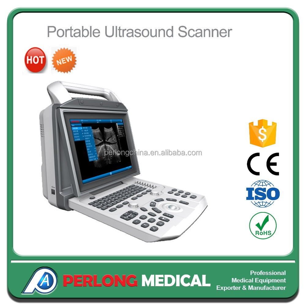 Portable ultrasound equipment names /siemens ultrasound