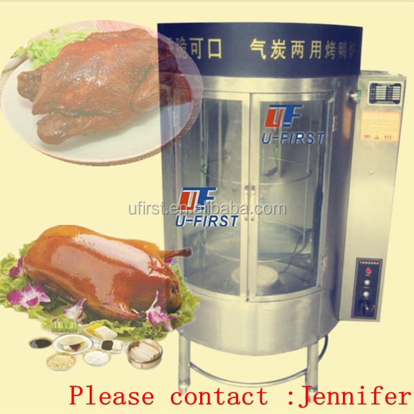 Gas/electric gas roasting oven (duck chicken)
