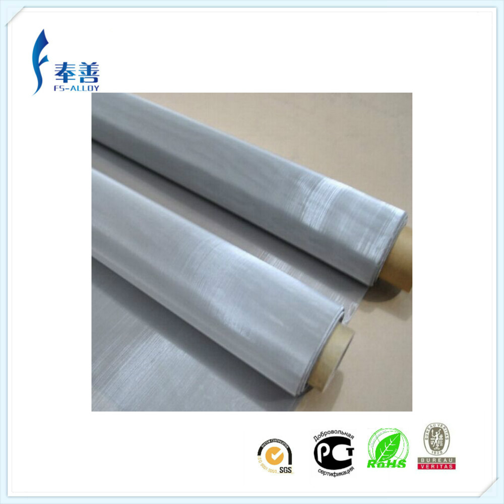 Nichrome Wire Mesh, Nichrome Wire Mesh Suppliers and Manufacturers ...