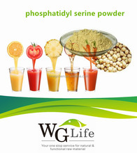 Nutritional phosphatidylserine Power PS 50% for bady beverage