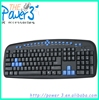 2013 New multimedia keyboard with attractive designs