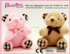 Fashional plush daily gifts&crafts toys Stuffed printing bear dolls