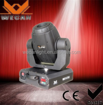 575 Watt Moving Head Stage Light Moving Head Spot 575 Sharp Beam ...