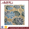 Anti-Static softextile embroidery jacquard cotton fabric