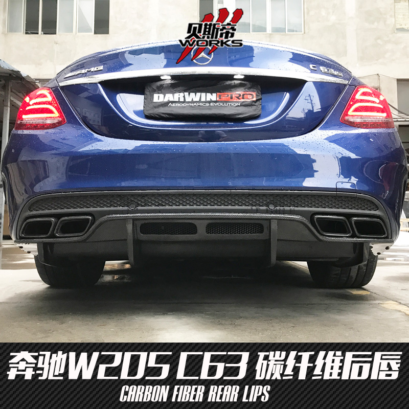 PSM Style Carbon Fiber Rear Diffuser fit Mercedes W205 C63 AMG