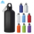 2017 new hot sale Custom color aluminum sport water bottles