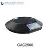 Grandstream GAC2500 wireless conference system