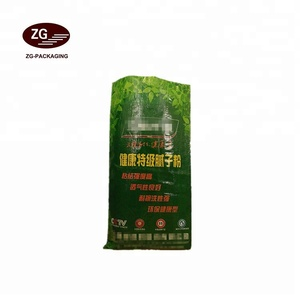 High Quality plastic woven pp rice packaging 25kg empty sugar bag