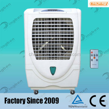 China Supplier Dingben Brand Good Quanlity Water Evaporative Air ...