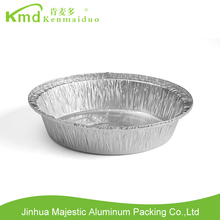 CFE182 KMD round aluminum container with lid