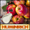 Huminrich Full Plant Nutrients Trace Elements Edta Mixture Edta 4na