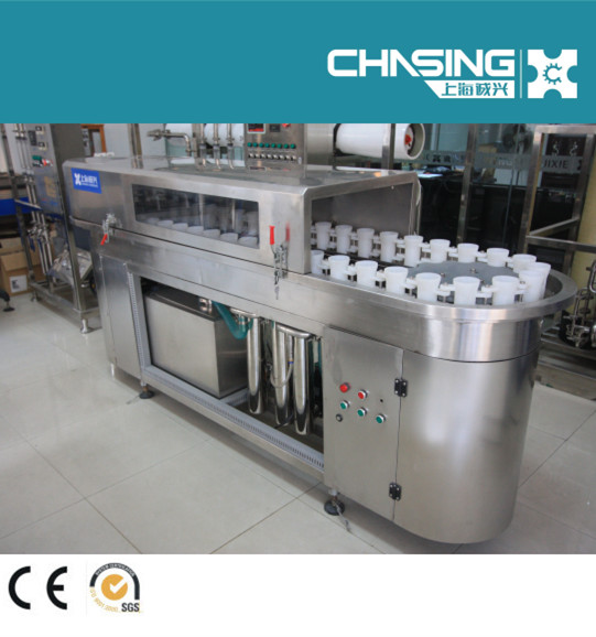 Small Business Manufacturing Machines Bottle Cleaning