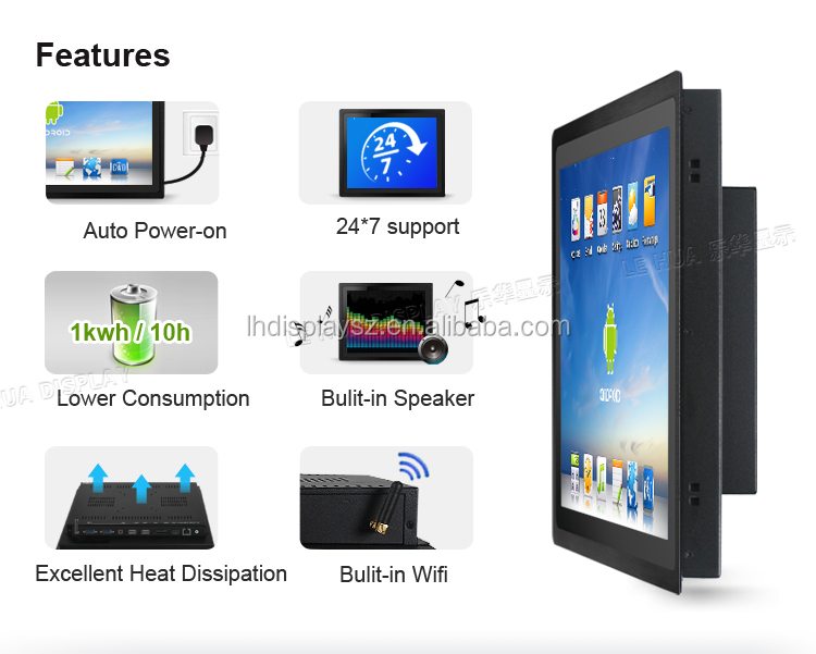 Capacitive/ Resistive Android touch screen pc, custom RFID aio computer